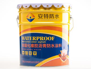 非固化橡胶沥青manbetx官网登录手机涂料